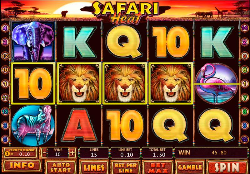 Safari heat игровой автомат